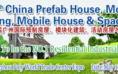 [China, 15-17 May 2019] Welcome join China Prefabricated Exhibition 2019!